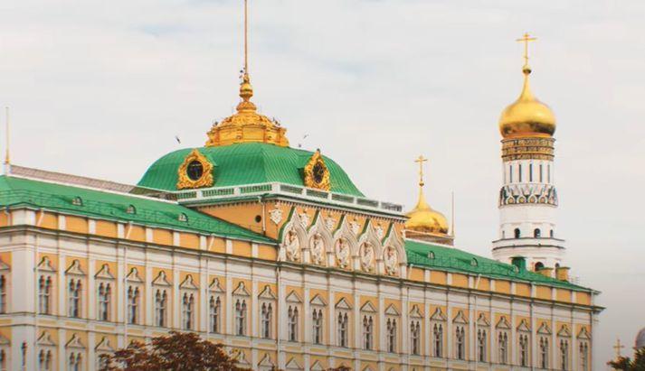 Höllin í Kreml er eintök bygging.