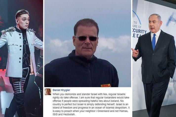 Igal Golder segir algerlega óásættanlegt ef Hatari ætlar sér að nota Eurovision til að reka and-ísraelskan áróður í Tel Aviv.