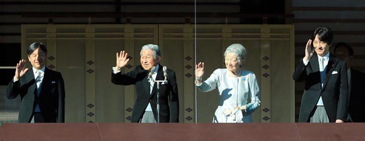 Japanska keisarfjölskyldan: Naruhito ásamt föður sínum Akihito keisara, móður sinni Michiko og bróður Akishino