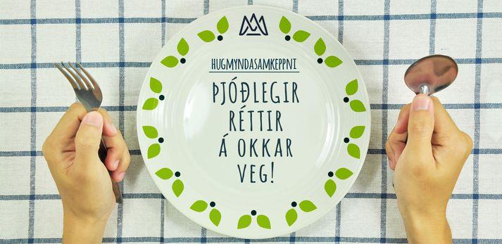 """""""Sitt sýnist hverjum. Margir vísa til hefða og aðrir vilja meina að við eigum að nota þessi hráfeni sem við búum við í dag og gefa þessu nútímalegt tvist."""""""