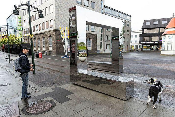 Reykjavíkurborg og Félag íslenskra landslagsarkitekta (FÍLA) efna til hönnunarsamkeppni um Lækjartorg og aðliggjandi gatnarými.