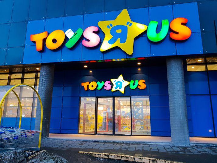 Toys R' Us hefur rekið meðal annars verslun á Smáratorgi.