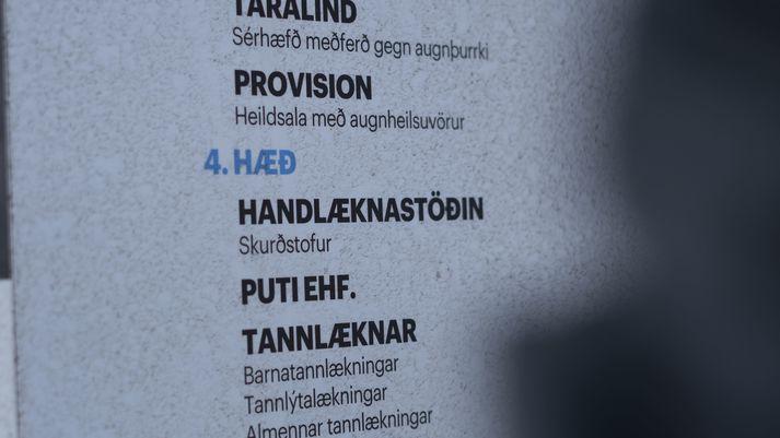 Læknirinn á Handlæknastöðinni í Glæsibæ og hafði gert í mörg ár.
