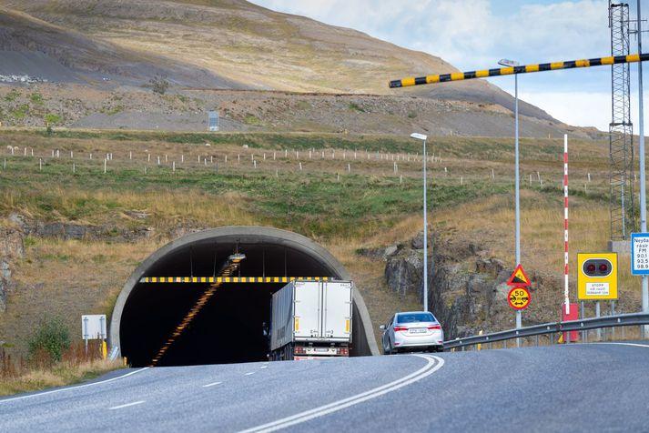 Hvalfjarðargöng verða lokuð í nótt vegna malbikunarframkvæmda.