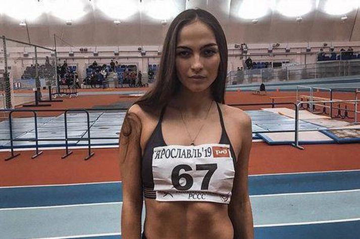 Margarita Plavunova.