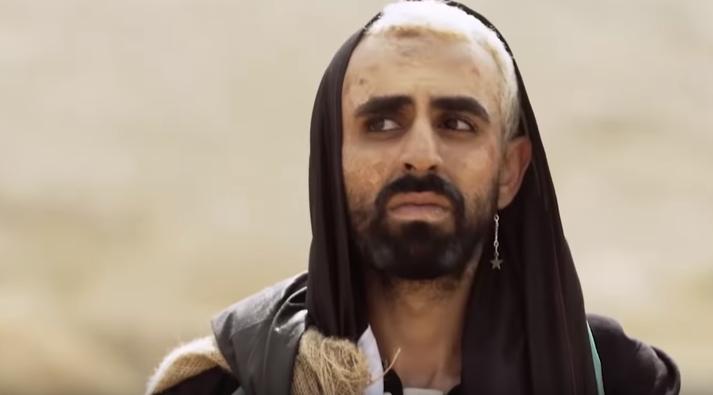 Bashar Murad er staddur hér á landi með hljómsveitinni Hatara.