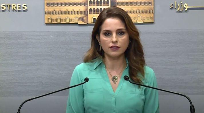 Manal Abdel Samad tók við embætti upplýsingamálaráðherra Líbanons í janúar síðastliðinn.