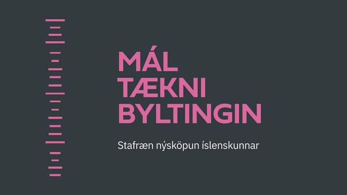Máltæknibyltingin er ráðstefna um framtíð íslenskunnar.