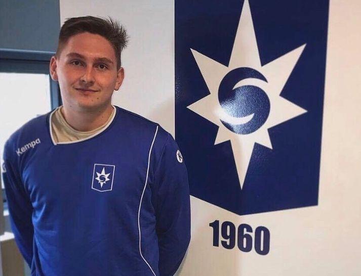 Hannes leikur með Stjörnunni á næsta tímabili.