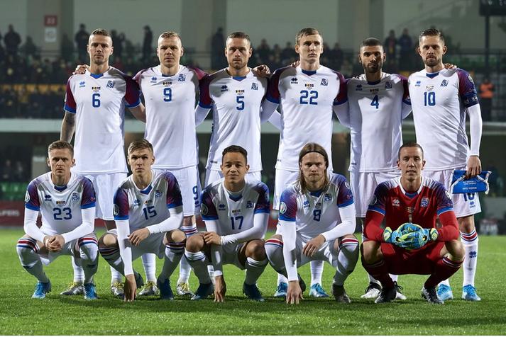 Ísland mætir Ungverjalandi í umspilinu.