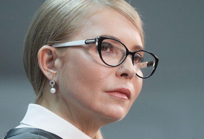 Júlía Tymosjenkó gegndi embætti forsætisráðherra Úkraínu árið 2005 og svo aftur frá 2007 til 2010.