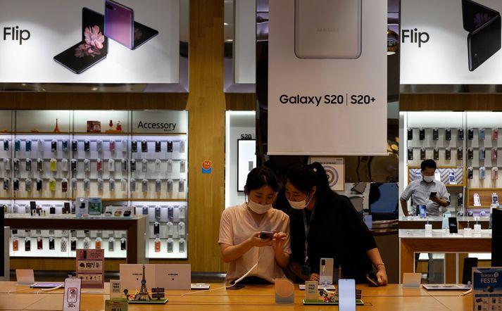 Úr verslun Samsung í Suður-Kóreu.