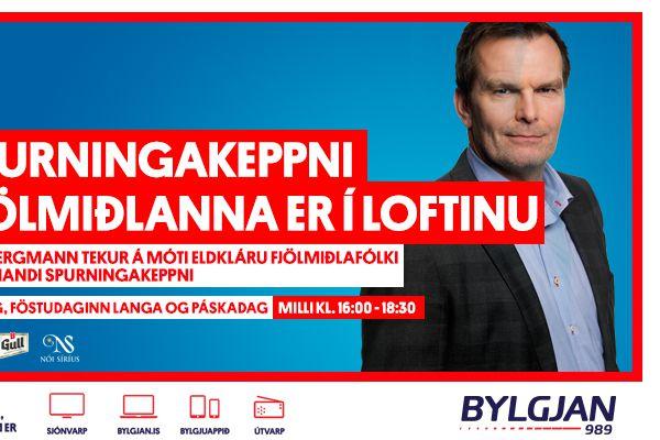 Spurningakeppni Fjölmiðlanna - 1. umferð - Fréttastofa RÚV og Hringbraut (2. viðureign)